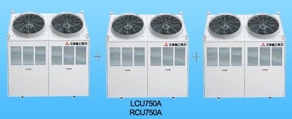 供应三菱重工海尔30匹中央空调