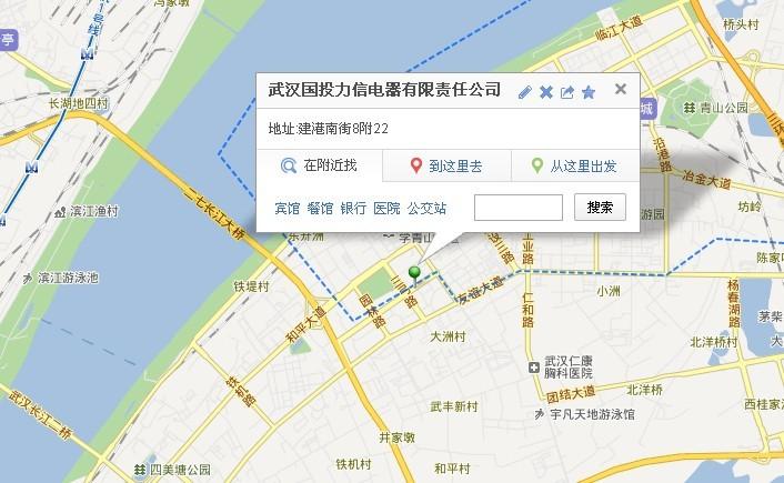 麦克维尔苏州办事处_武汉格力中央空调_武汉海尔中央空调_国投力信